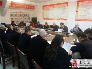 秦安县委老干部局党总支组织老干部学习十八届五中全会公报