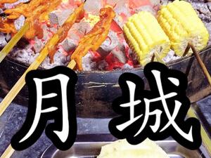 仁寿在线白吃白喝第三站-月城桶签烤肉