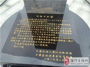 呼格吉勒图墓志铭:以生命警示手持司法权柄者