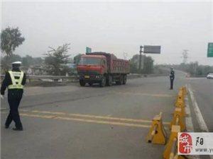 【特别关注】山西交警近期大动作,严查高速公路交通违法行为!