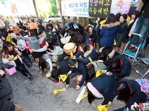 韩国高考 师弟师妹集体下跪为考生加油