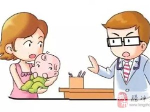 答疑小儿护理(新生儿痤疮、唇系带、大运动发育、磨牙棒、宝妈染发烫发等)