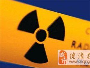 惊!澳门威尼斯人官网废品收购站惊现放射性物质!