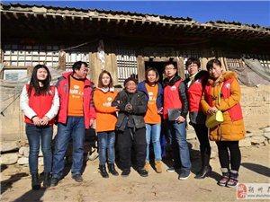 烛光志愿者协会南榆林乡扶贫爱心活动