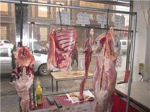清海牛羊肉店