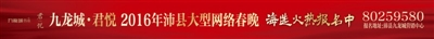 德信。九龙城沛县房产商铺的?#32856;?#28857;!