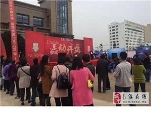 仅15天,中盛凤凰华城狂销180套,88-93平米超级4房首批售謦!!