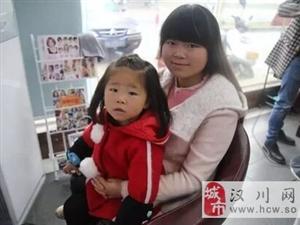 【汉川变型SHOW】第十一期 乡村母女的变型之旅~变型前后简直判若两人