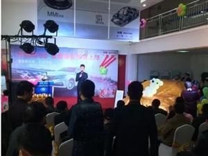 11月15号 奔腾B30宜春地区荣耀上市