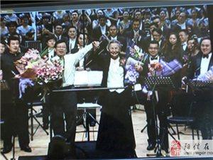 【�D帖】在�S安��家中看他作曲的《岳�w》(下)