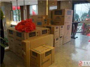 帝景豪庭盛放杜里坝  11.15新销售中心正式亮相