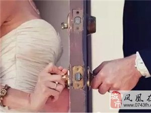 结婚,或许越来越难