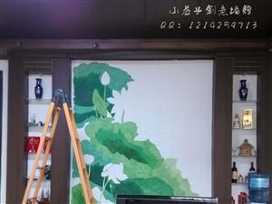 邹城手绘墙,家装中式电视墙