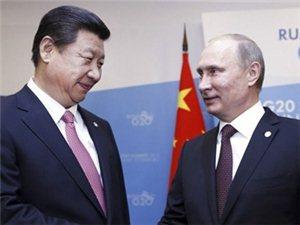2015年内四次见面,习近平和普京谈些啥?