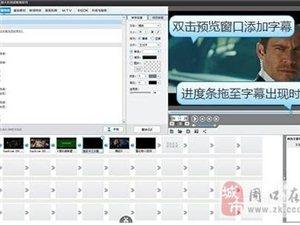 怎样自制一个个人mv视频?