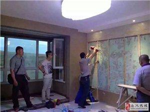 岳池新开了一家装饰工作室哟 岳池好乐居,想装房子的可以实地考察一下