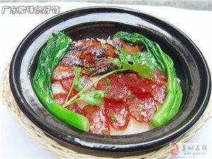 藁城第一家广式原味..煲仔饭....开业