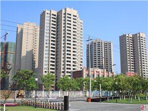 凯丽滨江扔出楼市炸弹――259800元