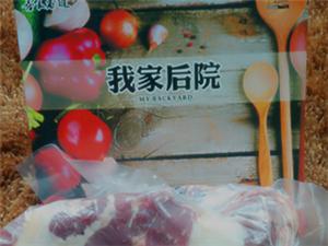 何为冰渣驹骊羊肉?
