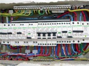 ??????????太仓市专业电路维修安装/灯具维修(断电/漏电/跳