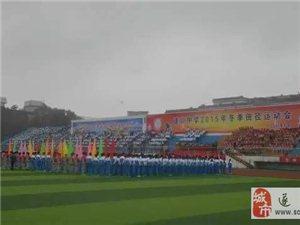 高大上:遂川中学2015年冬季田径运动会(组图)