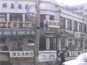 消失的澳门太阳城网站
