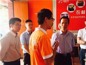 杜县长带队调研我县村淘服务站的发展情况