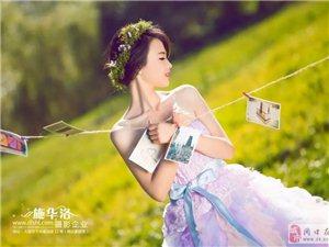 大理婚纱摄影