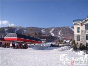 东北滑雪季|点我就免费
