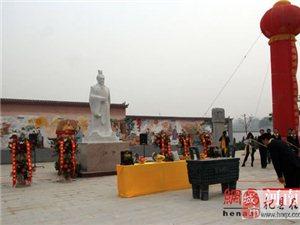 伊尹――华夏第一名相、中华厨师鼻祖