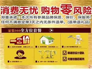 21号到长福宫买家具建材,软装配饰啦