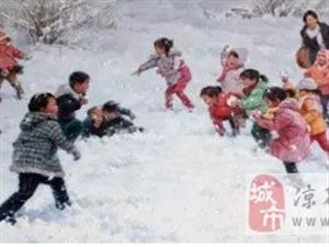小时候下雪和现在下雪的区别……(看得好心酸)