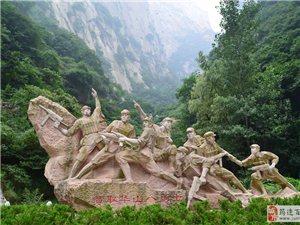 2015西行漫记之征服华山