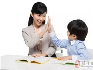 父母等待10分钟,孩子自信心蹭蹭涨