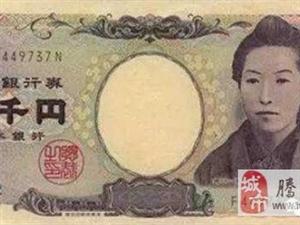 各国货币上大头照及由来你知道吗?满满的故事