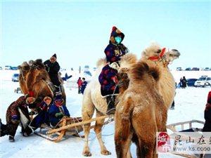 2015-2016内蒙古呼伦贝尔冰雪那达慕系列活动