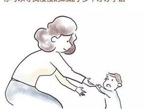 请尊重孩子的磨蹭,99%的家长不知的秘密!