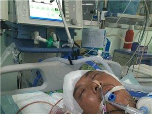 万泉镇一父亲严重车祸昏迷不醒,女儿网上求助好心人救救爸爸!