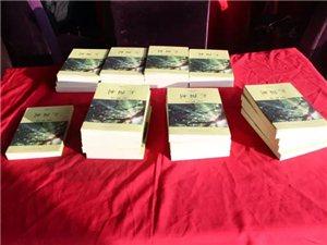 厨艺长出棵《太阳树》,听说是平川新青年文学社种的