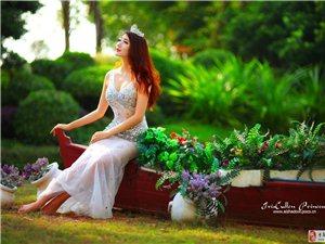 IrisCullen Princess