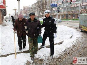 辉南好警察
