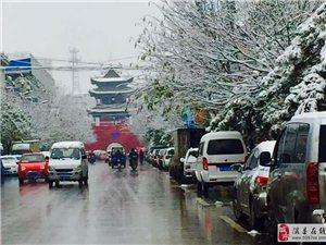 初雪��w降九宵