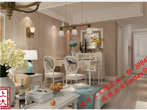清河上大檀宫户型图 QQ群398421083