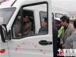 秦安县多部门联合开展客运交通整治活动