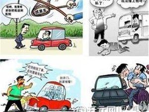 行车记录仪重要吗?