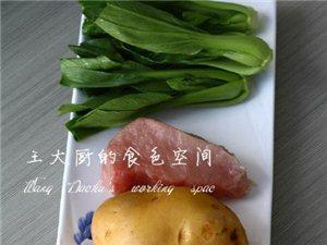 土豆版本的糖醋排骨