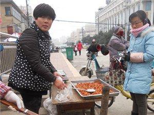 冬天小零食——萝卜圆子