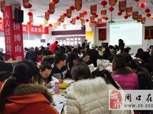 热烈祝贺融辉城走进中国平安周口分部推介会圆满成功