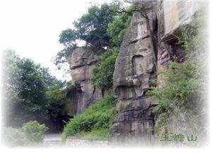 泸县旧照2006