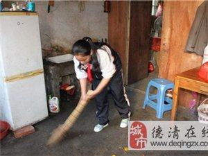 """禹越高桥中心小学张云江获省级""""美德少年""""称号"""